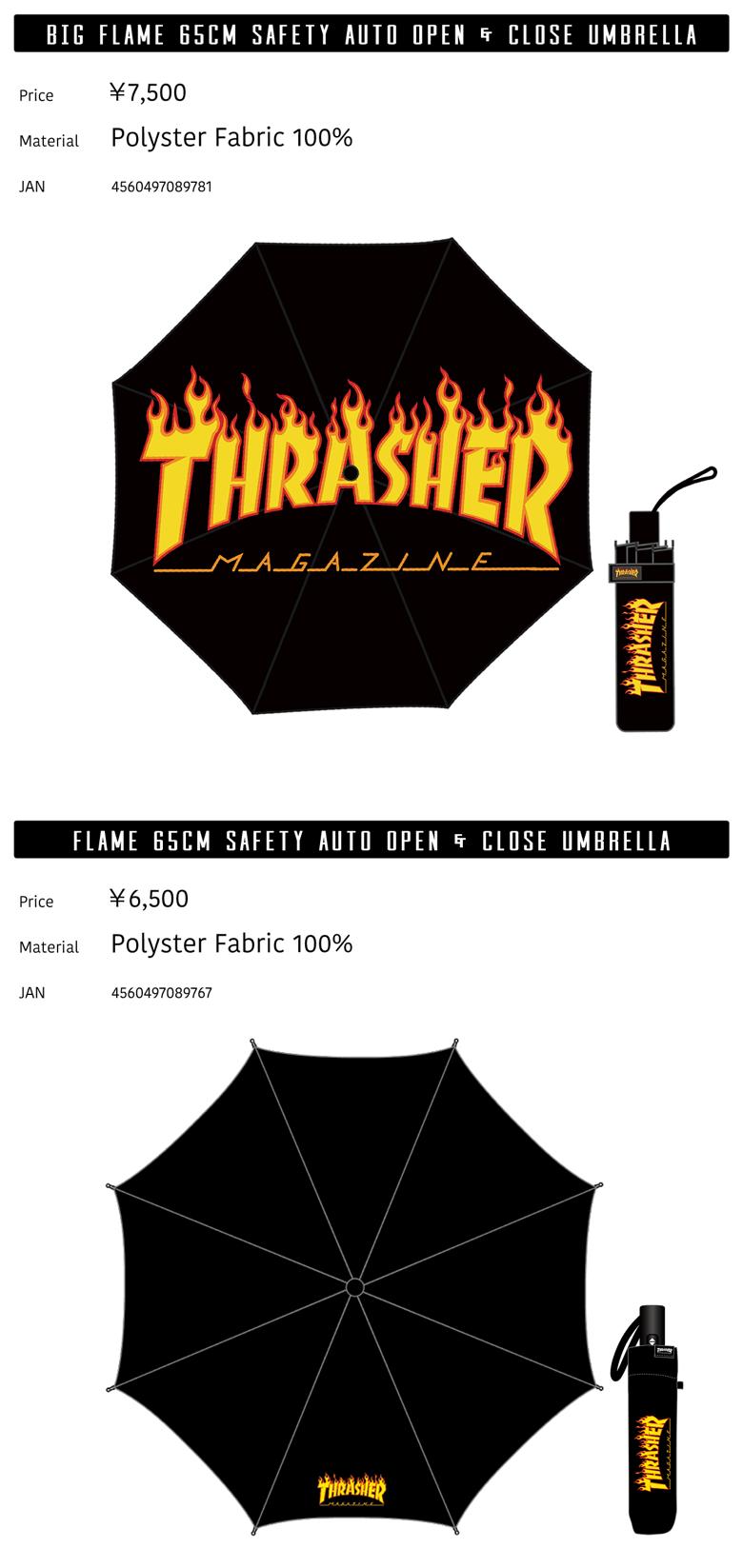 THRASHERの傘